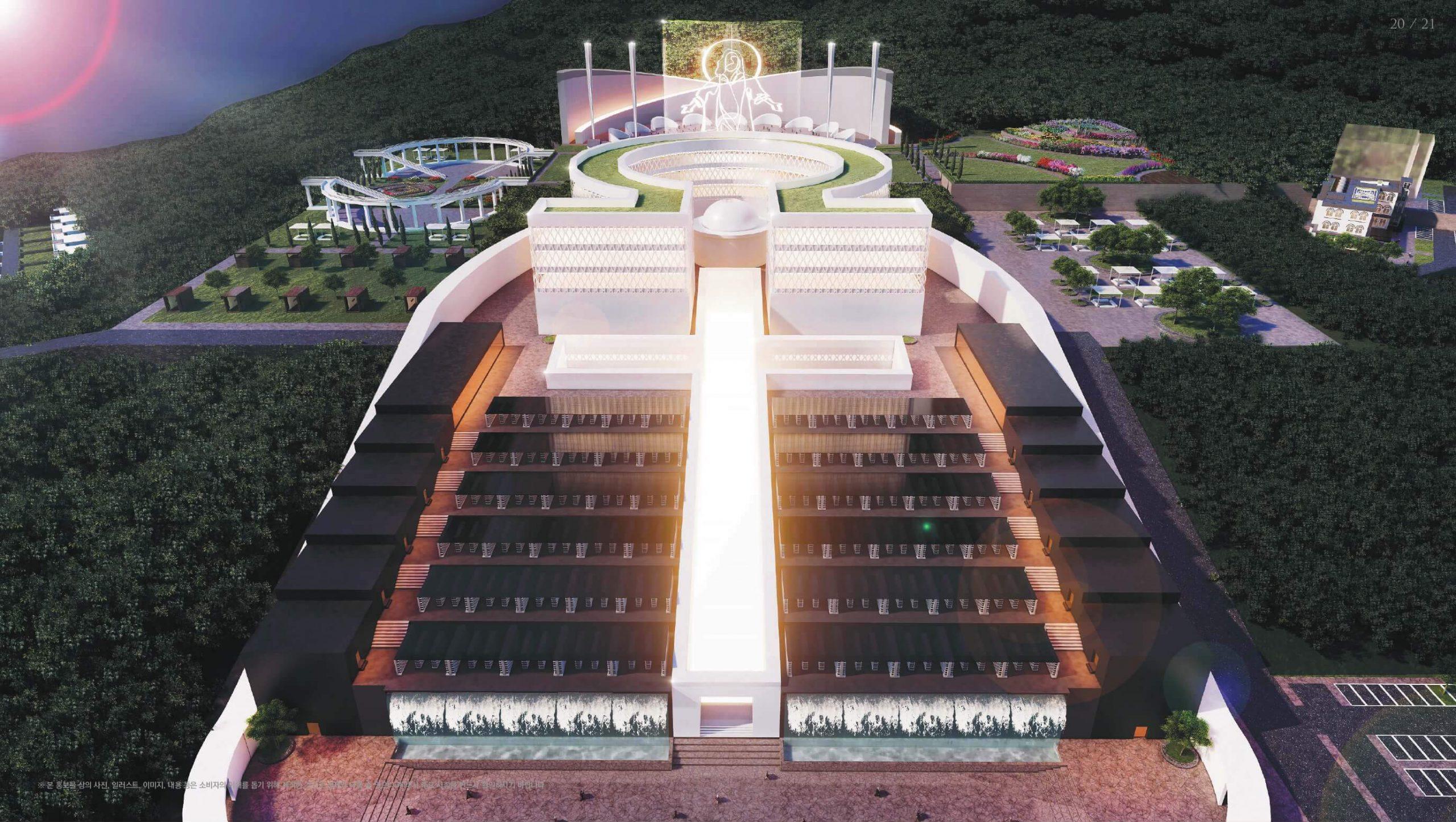 한국기독교성지문화원 예수님의 안식처 이미지 (1)