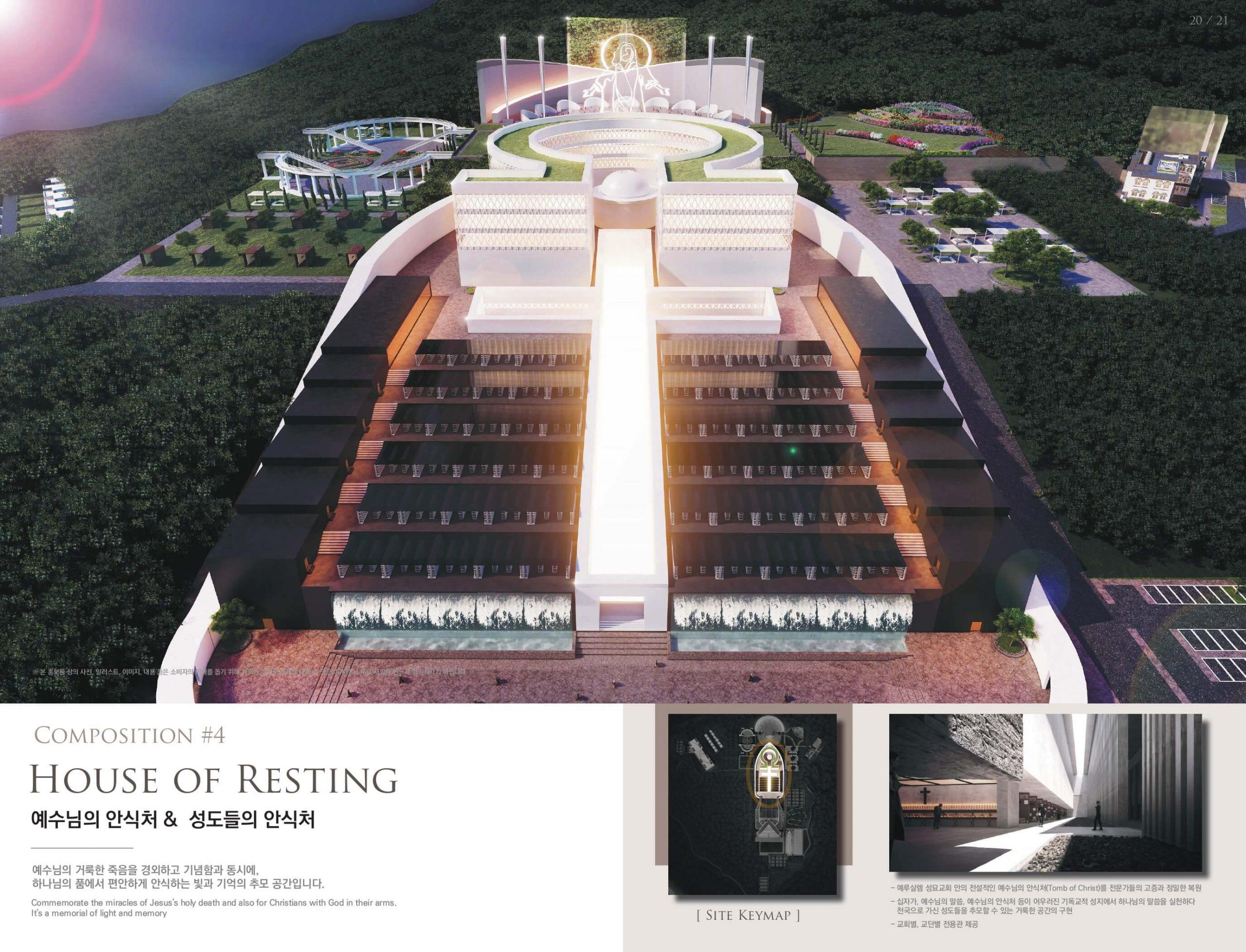 한국기독교성지문화원 홈페이지 사진 이미지 (10)
