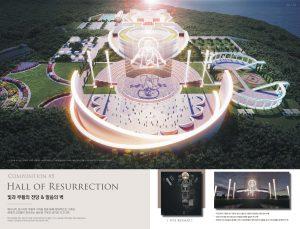HALL OF RESURRECTION