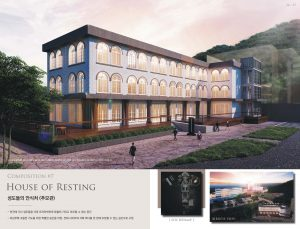 HOUSE OF RESTING(2)